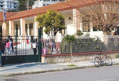 Ζάκυνθος: «Συναγερμός» για ύποπτο κρούσμα φυματίωσης σε σχολείο