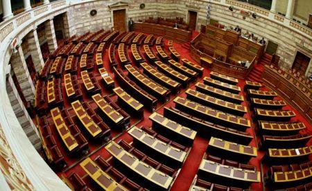 """""""Παράθυρο"""" εξαίρεσης των υπαλλήλων της Βουλής από το νέο Ασφαλιστικό"""