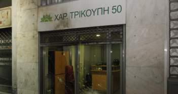 Και άλλη επίθεση με μολότοφ στα γραφεία του ΠΑΣΟΚ!