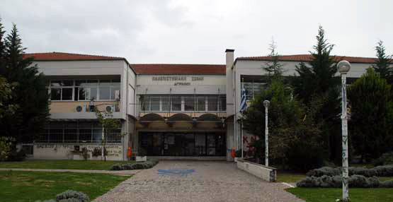 Αγρίνιο: Συνέδριο Βιοτεχνολογίας από το Τμήμα Τμήματος Διαχείρισης Περιβάλλοντος και Φυσικών Πόρων του Πανεπιστήμιου!