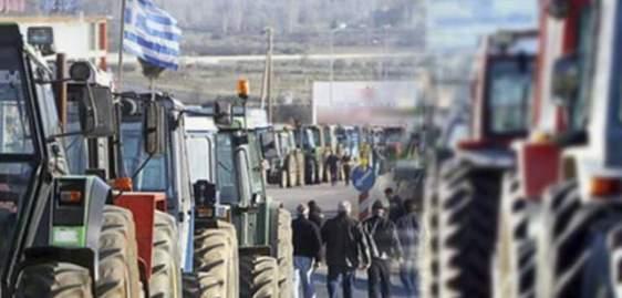 Μπλόκο Κεφαλοβρύσου: Κλιμακώνονται οι Αγροτικές Κινητοποιήσεις – Δείτε που θα κλείσουν οι δρόμοι σήμερα