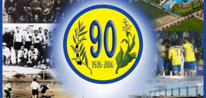 Ανοικτή συνάντηση για τα 90 χρόνια του Παναιτωλικού