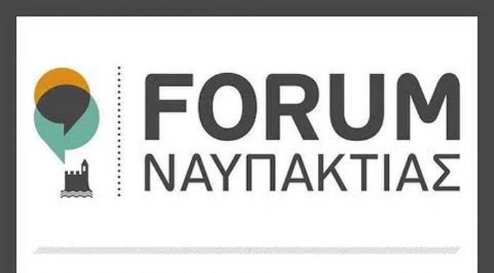 Η βιολογική καλλιέργεια ελιάς στο forum της Ναυπακτίας