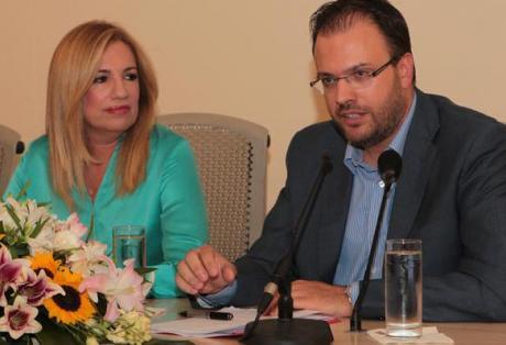 Συγκροτείται το Περιφερειακό Συντονιστικό Δυτικής Ελλάδας και Ιονίων Νήσων της Δημοκρατικής Συμπαράταξης