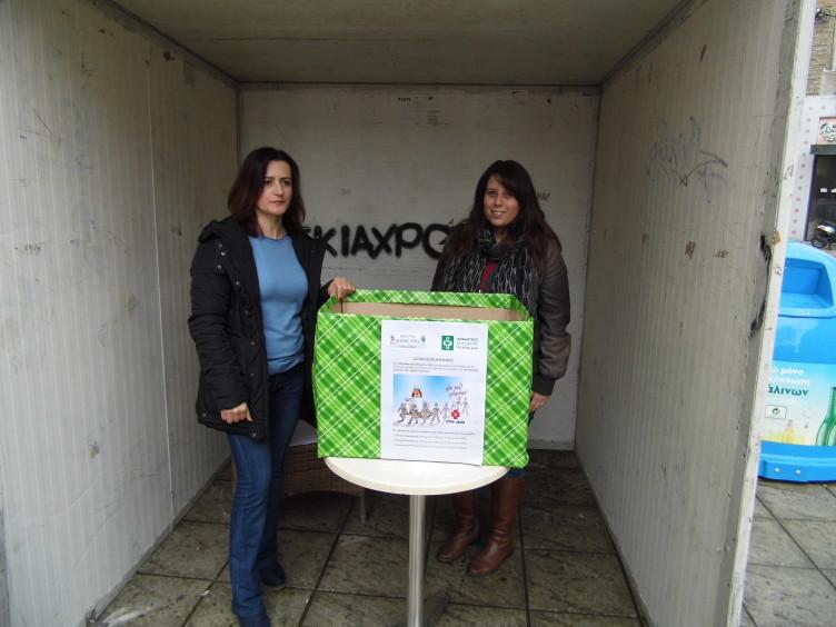 Συγκέντρωση φαρμάκων από το Κοινωνικό Ιατρείο του Δήμου Αγρινίου