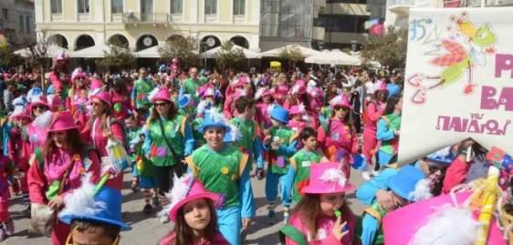 Πάτρα: ΔΕΙΤΕ ΦΩΤΟ από την παρέλαση του Καρναβαλιού των μικρών-Κέφι και χαμόγελα από χιλιάδες λιλιπούτειους Καρναβαλιστές