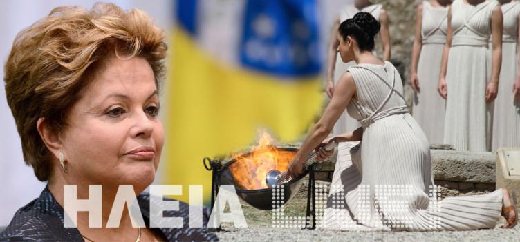 Στην Ολυμπία για την Αφή η Πρόεδρος της Βραζιλίας