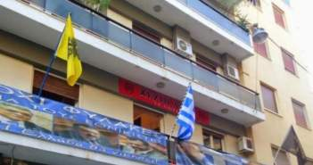 Συνελήφθησαν δύο ημεδαποί για φθορά σε γραφεία πολιτικού κόμματος στην Πάτρα