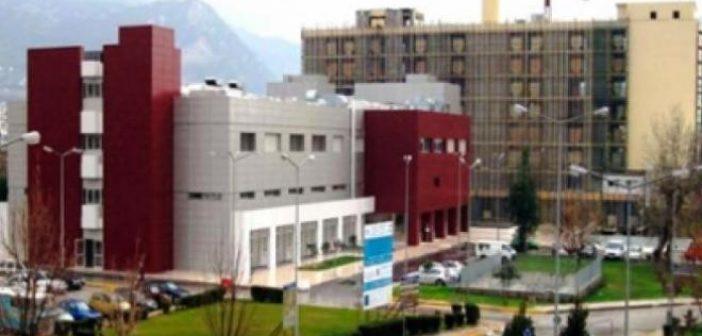 Δυτ. Ελλάδα: 79 προσλήψεις επικουρικού προσωπικού στα νοσοκομεία – Δείτε τους πίνακες με τις ειδικότητες