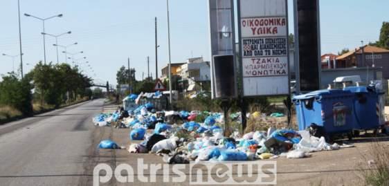 Πύργος: Ξεκινά η μαζική αποκομιδή απορριμμάτων – Από Δευτέρα σκουπίδια του Πύργου και στον ΧΥΤΑ της Παλαίρου του Δήμου Ακτίου Βόνιτσας