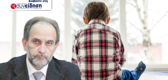 Αίτημα για δημιουργία στέγης αυτιστικών παιδιών στο Μεσολόγγι