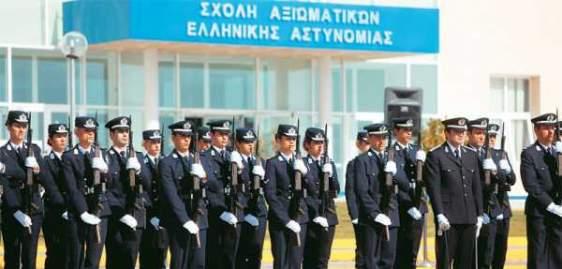 """Ένωση Αξιωματικών ΕΛ.ΑΣ Δυτικής Ελλάδος: """"Παράλογο το ασφαλιστικό νομοσχέδιο"""""""
