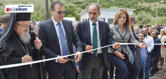 ΑΜΦΙΓΑΛ: Εγκαινιάστηκε η μεγαλύτερη επένδυση στην Ελλάδα στην Κεχρινιά Αμφιλοχίας!