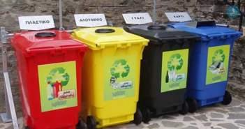 Έναρξη προγράμματος ανακύκλωσης για χαρτί, πλαστικό και σίδηρο στο Δήμο Μεσολογγίου