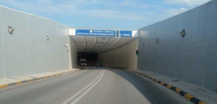 Προσωρινές κυκλοφοριακές ρυθμίσεις στην Υποθαλάσσια Σήραγγα Ακτίου Πρέβεζας