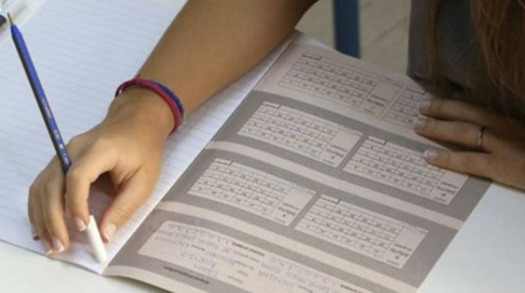 Βάσεις 2016: Στα ύψη οι Ιατρικές Σχολές – Πτώση στις Οικονομικές και τα Πολυτεχνεία