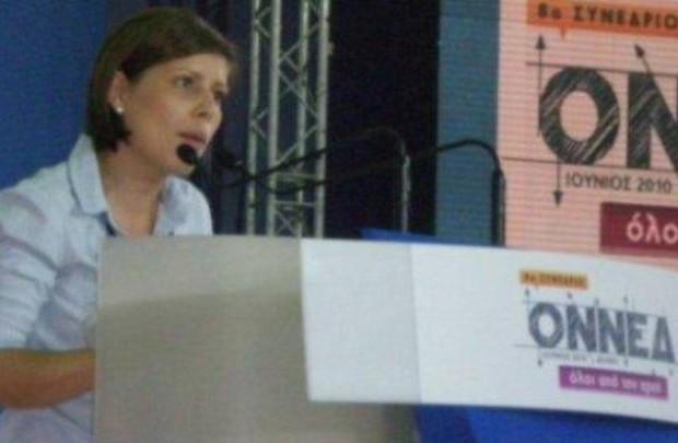 Από την Δυτική Ελλάδα η νέα πρόεδρος της ΟΝΝΕΔ
