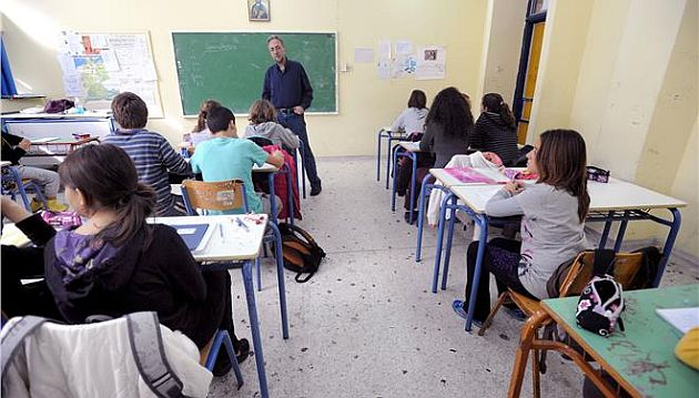 Οι μεταθέσεις των εκπαιδευτικών της Πρωτοβάθμιας Εκπαίδευσης