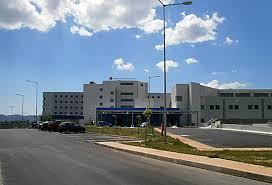 Συνάντηση Καραγκούνη – Μιχάλη για τα προβλήματα του νοσοκομείου Αγρινίου