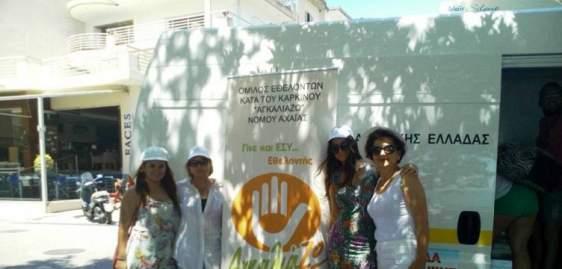 Δράσεις της Περιφέρειας Δυτικής Ελλάδας και του Ομίλου «ΑγκαλιάΖΩ» για το μελάνωμα