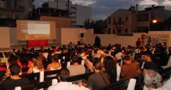 Θερινό σινεμά της ΚΝΕ στο Αγρίνιο