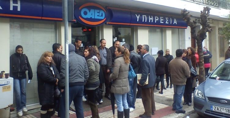 Πρόγραμμα ΟΑΕΔ για 10.000 άνεργους