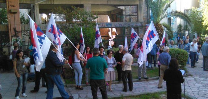 Συγκέντρωση διαμαρτυρίας στη Δ.Ο.Υ Αγρινίου – Μπαράζ κινητοποιήσεων από το Εργατικό Κέντρο (ΔΕΙΤΕ ΦΩΤΟ)