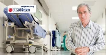 «Ενέσεις» Πολάκη στα νοσοκομεία Αγρινίου και Μεσολογγίου