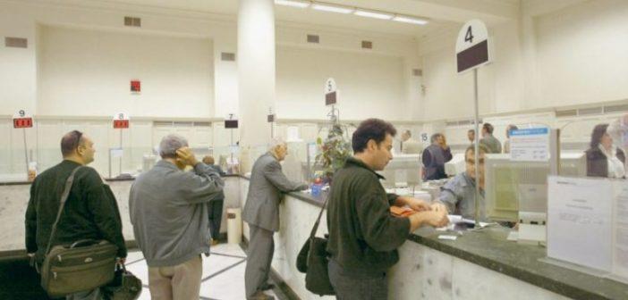 Κρούσματα πελατών τραπεζών που εκβιάζονται να ασφαλίσουν σε αυτές το δάνειό τους