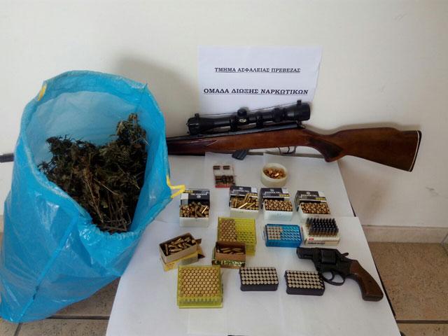 Συνελήφθη Γερμανός με όπλα και ναρκωτικά στην Πρέβεζα