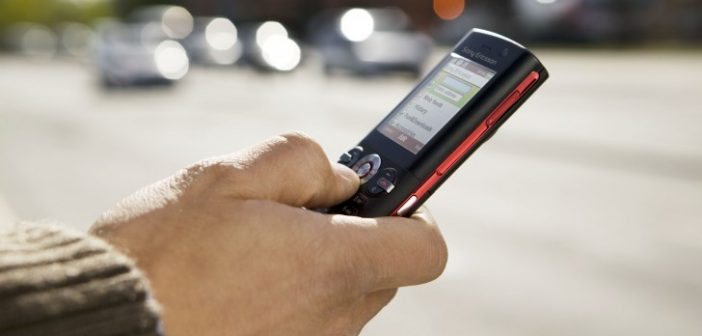 Στείλαμε 110 εκατομμύρια SMS στο 13033