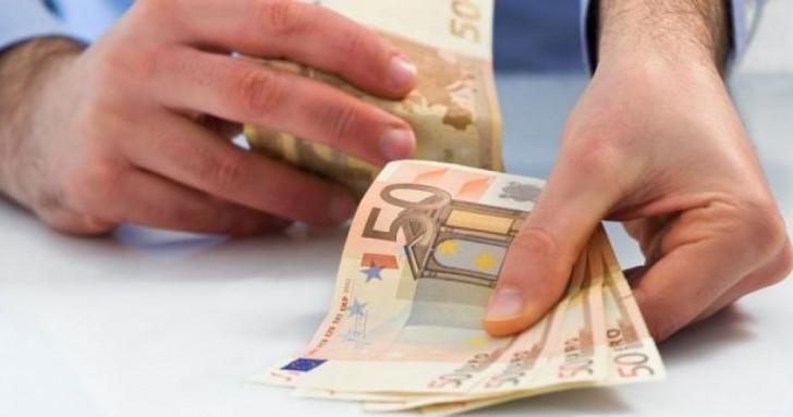 Την άνοιξη του 2017 το νέο χαρτονόμισμα των 50 ευρώ (ΔΕΙΤΕ ΦΩΤΟ)