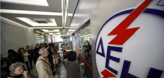 """ΔΕΗ: """"Πάγωμα"""" χρεών στην Αιτωλοακαρνανία – Στα 3.620.375 ευρώ τα χρέη στον νομό"""