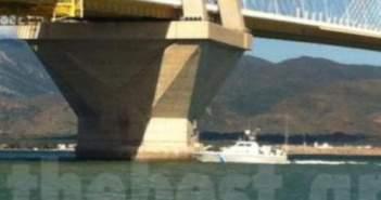 Συνεχίζονται σήμερα οι έρευνες για τον εντοπισμό της 31χρονης Ναυπάκτιας που φέρεται να έπεσε από τη Γέφυρα Ρίου – Αντιρρίου