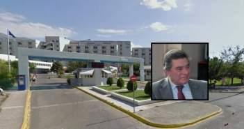 """Επιστολή """"κόλαφος"""" του Περιφερειακού Συμπαραστάτη του Πολίτη Γ. Φαλτσέτου στον Υπουργό Υγείας – Καταγγελίες – σοκ"""