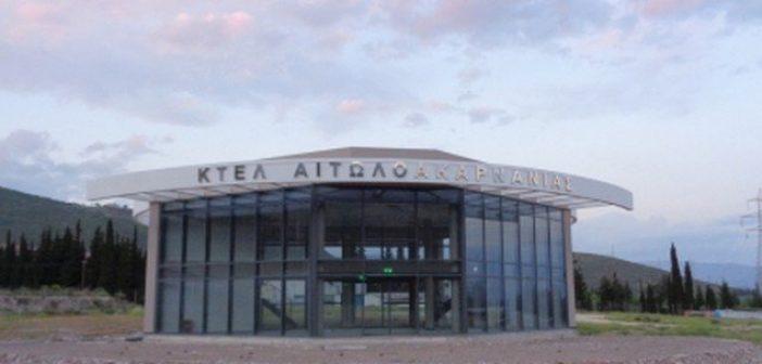 Ναύπακτος: Από την Τετάρτη το ΚΤΕΛ στο ΣΚΑ – Aλλαγές στις στάσεις και μέτρα