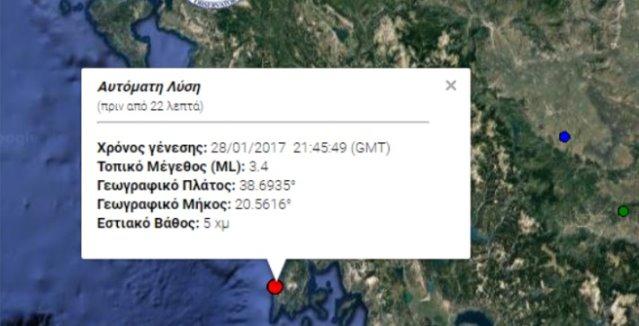 Σεισμική δόνηση 3,4 της κλίμακας Ρίχτερ σημειώθηκε στη Λευκάδα