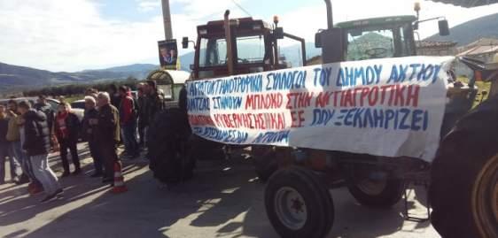 Ξεκίνησαν οι αποκλεισμοί δρόμων στην Αιτωλοακαρνανία