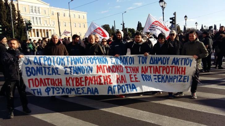 Οι αγρότες της Βόνιτσας στην Αθήνα – Την Πέμπτη γενική συνέλευση για να επαναπροσδιορίσουν την στάση τους