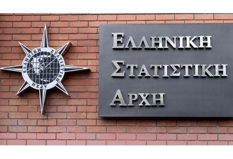 ΕΛΣΤΑΤ: Επέστρεψε, μετά από 45 μήνες, ο πληθωρισμός