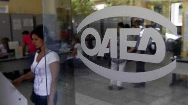 Συνεχίζονται μέχρι τη Δευτέρα 6 Φεβρουαρίου οι αιτήσεις για την κοινωφελή εργασία – Δειτε τις θέσεις στη Δυτική Ελλάδα