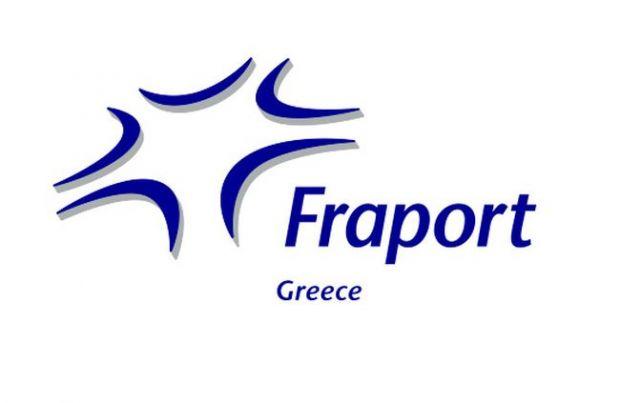 Περιφερειακά Αεροδρόμια: Σε συμφωνία με 5 δανείστριες Τράπεζες κατέληξε η Fraport