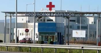 """Σωματείο Εργαζομένων Νοσοκομείου Αγρινίου: """"Μυστικά και ψέματα"""""""