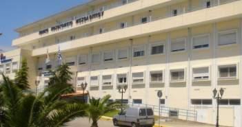 Μόνιμος Παιδοδοντίατρος στο νοσοκομείο Μεσολογγίου