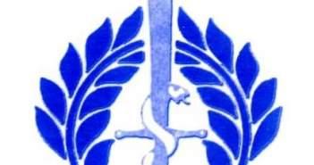 Μεσολόγγι: Ξεκινά η λειτουργία του παραρτήματος της Ελληνικής Αντικαρκινικής Εταιρείας