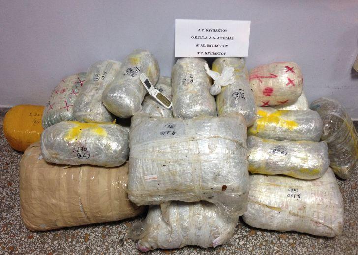 Ναύπακτος: Επεισοδιακή σύλληψη τριών ατόμων – Μετέφεραν 50 κιλά χασίς!