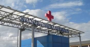 """ΝΔ: """"Πογκρόμ διώξεων στελεχών στα Νοσοκομεία όλης της χώρας"""" – Μέσα και του Αγρινίου"""