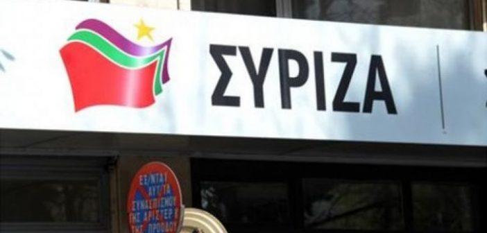 """Οργάνωση Μελών ΣΥΡΙΖΑ Μεσολογγίου: """"Τα πρώτα 8+2 θετικά μέτρα της Κυβέρνησης"""""""