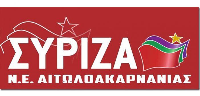 Η απάντηση του ΣΥΡΙΖΑ Αιτωλοακαρνανίας στην Λαϊκή Ενότητα για τον Ανδρέα Καραγιάννη