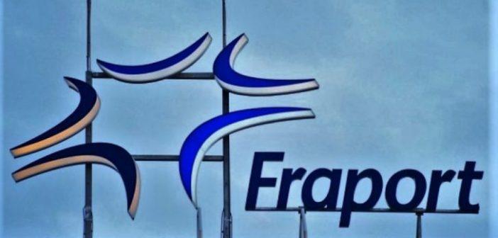 Κερδισμένη η Ελλάδα από την Fraport Greece